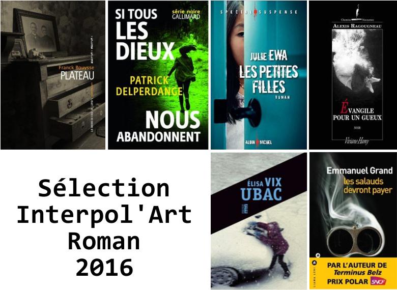 interpolart-selection-roman-2016